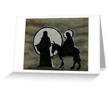 Mary and Joesph (Christmas) Greeting Card