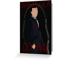 Jim Moriarty (Season 3, Episode 3) Greeting Card