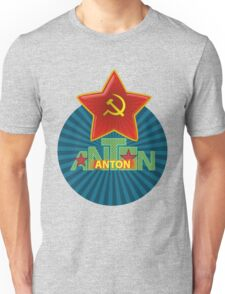 Anton Name Unisex T-Shirt