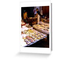 Fish market, Mong Kok, Hong Kong Greeting Card