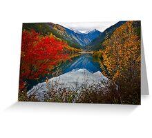 Autumn in Mirror Lake, Jiuzhaigou 秋临九寨沟 Greeting Card