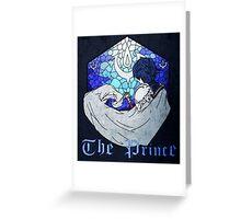 Fire Emblem Chrom - The Prince Greeting Card