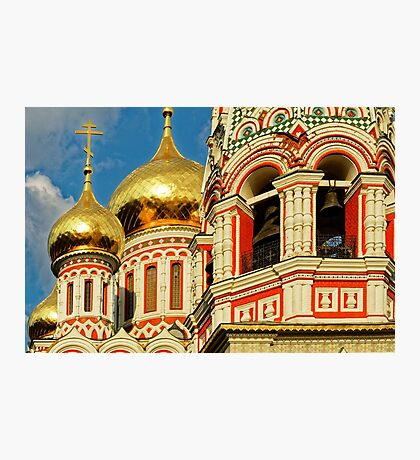 Memorial Temple of the Birth of Christ, Shipka, Bulgaria Photographic Print