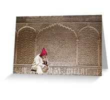 CALLIGRAPHY - FEZ Greeting Card