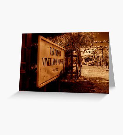 """The Minya Entrance"" Greeting Card"