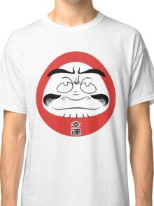 Daruma Tee - Original Classic T-Shirt