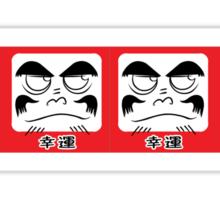 Daruma Tee - Square Row Sticker