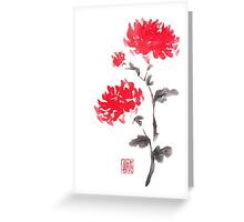 Royal pair sumi-e painting Greeting Card