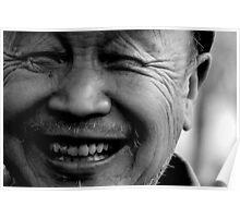 Beijing - Chinese joy. Poster