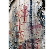 This odd Red & White Pictograph is transated in my writing section Photographic Print