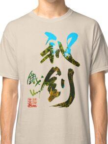 Trademarks. Classic T-Shirt