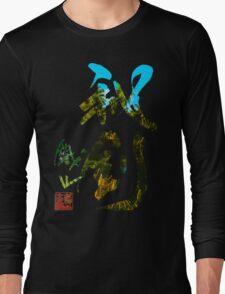 Trademarks. Long Sleeve T-Shirt