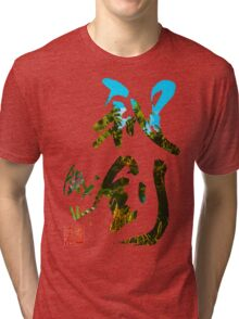 Trademarks. Tri-blend T-Shirt