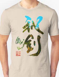 Trademarks. Unisex T-Shirt
