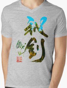 Trademarks. Mens V-Neck T-Shirt
