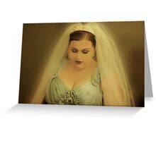 Heather is a Beautiful Bride. Greeting Card