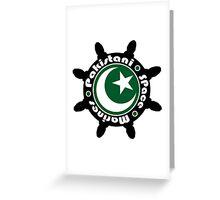 Pakistani Space Marines Badge Greeting Card