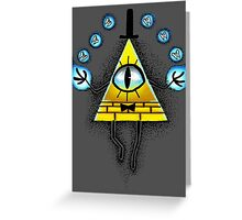 Dream Demon! For you! Greeting Card