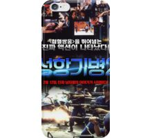 Long Arm of the Law 3 iPhone Case/Skin