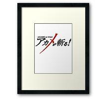 Akame ga Kill - Simple Logo Framed Print