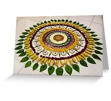 Creative Floor Art Greeting Card
