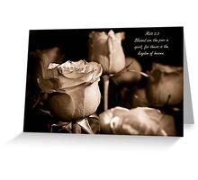 Matthew 5:3 Greeting Card