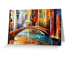 Venice Bridge 3 — Buy Now Link - www.etsy.com/listing/222583404 Greeting Card