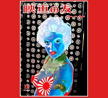 Japan Rising Sun Earth Marilyn Womens Fitted T-Shirt