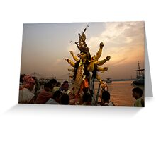 Durga Immersion Greeting Card