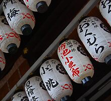 kyoto lanterns by jai stuart