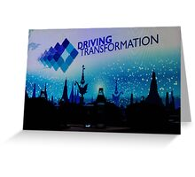 Driving Transformation Greeting Card