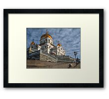 Cathedral of Christ the Saviour - HDR Framed Print