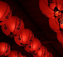 Lanterns by Jeff Harris