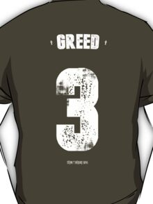 7 Deadly sins - Greed T-Shirt
