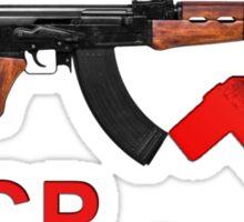 cccp star - ak47 Sticker
