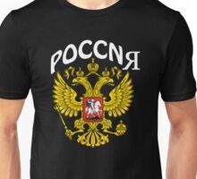 poccnr cccp russia Unisex T-Shirt
