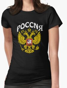 poccnr cccp russia Womens Fitted T-Shirt