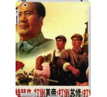 Revolution Propaganda Poster - Classic Vintage Poster of The Chinese Cultural Revolution iPad Case/Skin
