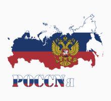 poccnr russia - flag Kids Clothes