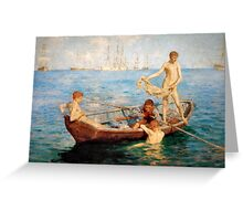August Blue Greeting Card