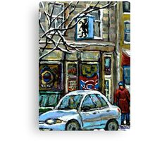 PAINTINGS OF MONTREAL RUE NOTRE DAME WINTER SCENE Canvas Print