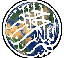 "Muslim Islamic ""Earth Basmala"" In The Name Of Peace by O O"