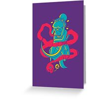 Ghostly Whisper Greeting Card