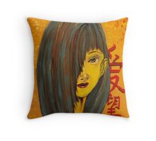 Anime Throw Pillow