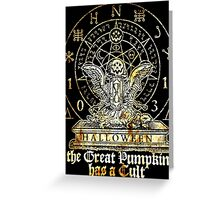 Cult of the Great Pumpkin: Winged Hourglass Greeting Card