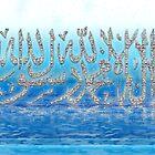 Shahadah by Brandi Alshahin