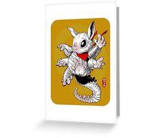 Chimera One Greeting Card