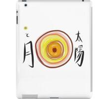 太陽と月 -The Sun and Moon iPad Case/Skin