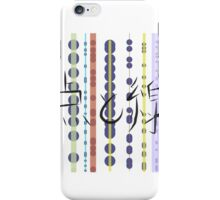 点と線 -Dots and Linn- iPhone Case/Skin