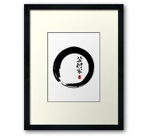 """Artist"" Calligraphy & Enso Circle of Infinity Framed Print"